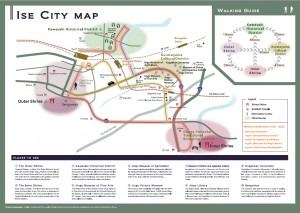 Get the tourist map of Ise!