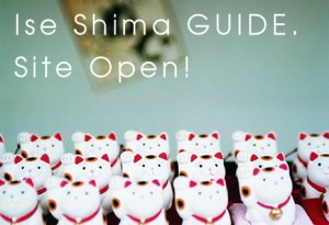 "We opened ""Ise Shima Website"" website. Please take a Look at it!"